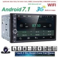 Hizpo 2din автомобиля радио gps Android 7,1 Универсальный головное устройство для Nissan xtrail juke Qashqai Мультимедиа Навигация NO DVD Планшетные ПК