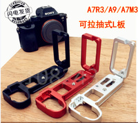 Quick Release L Plate/Bracket Holder hand Grip L Shaped for Sony A9 A7R3 A7M3 A7 RIII/ A7III/A7MIII A9 a7r3 a7r iii