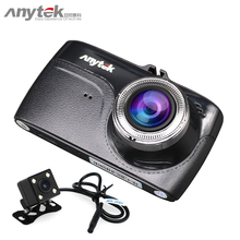 2017 newest anytek g67 car dvrs dual lens 1080P full hd car camera sony imx323 dash cam novatek 96655 video recorder registrar