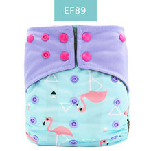 Happy Flute OS bamboo charcoal pocket baby cloth diaper training pants