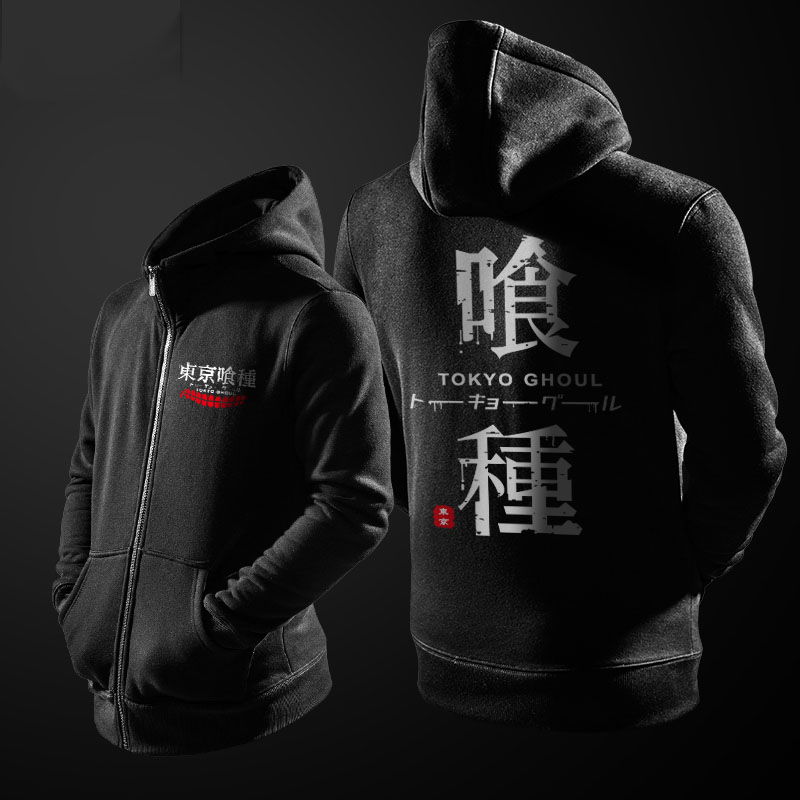 Unique Design Tokyo Ghoul Sweatshirts Boys Luminous Long Sleeved Hoodies Male Black XXL Autumn Spring