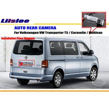 Liislee Reverse Rear font b Camera b font For Volkswagen VW Transporter T5 Caravelle Multivan License
