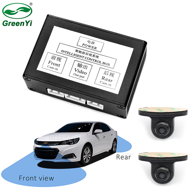 System. Assistance Car-Monitor Side-Cameras Video-Control Parking Front 2CH For 2-Way