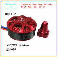 4 pcs Blue dragonfly BD4114 300/370/420KV motor Imported materials for DIY FPV drone UAV quadcopter Multi-rotor