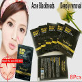 7Pcs/Lot Face Care Facial Minerals Conk Nose Blackhead Remover Mask Cleanser ,Deep Cleansing Black Head EX Pore Strip