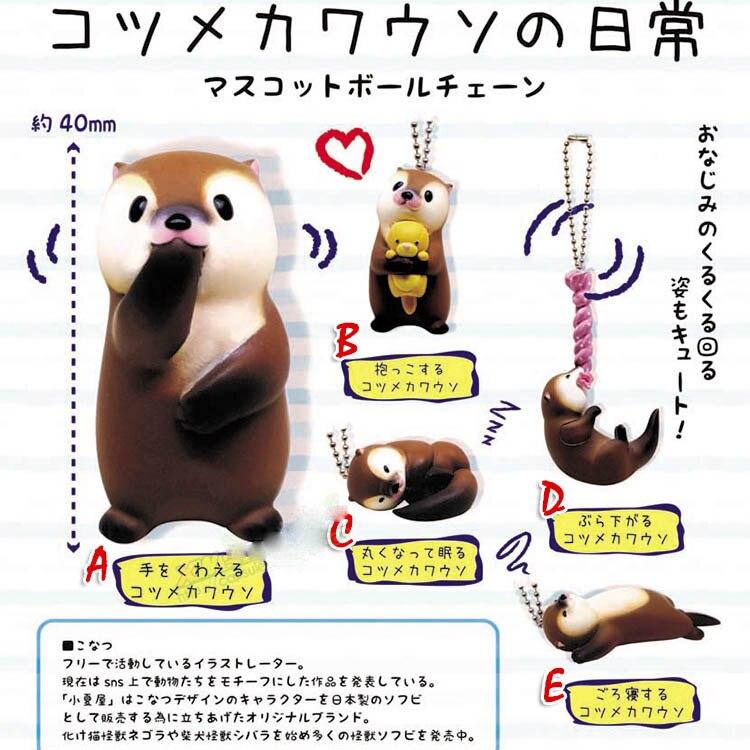 Japan Capsule Toy Animal Illustration Cute Kawaii Petty Mascot Otter Baby Sucking Hands Hug The Dolls Figures Pendant Keychain