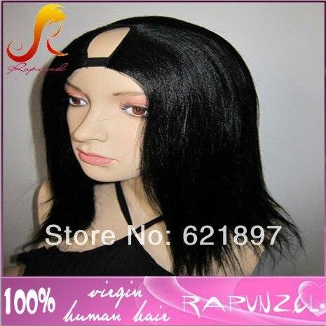 #1 jet black yaki brazilian hair machine made wig