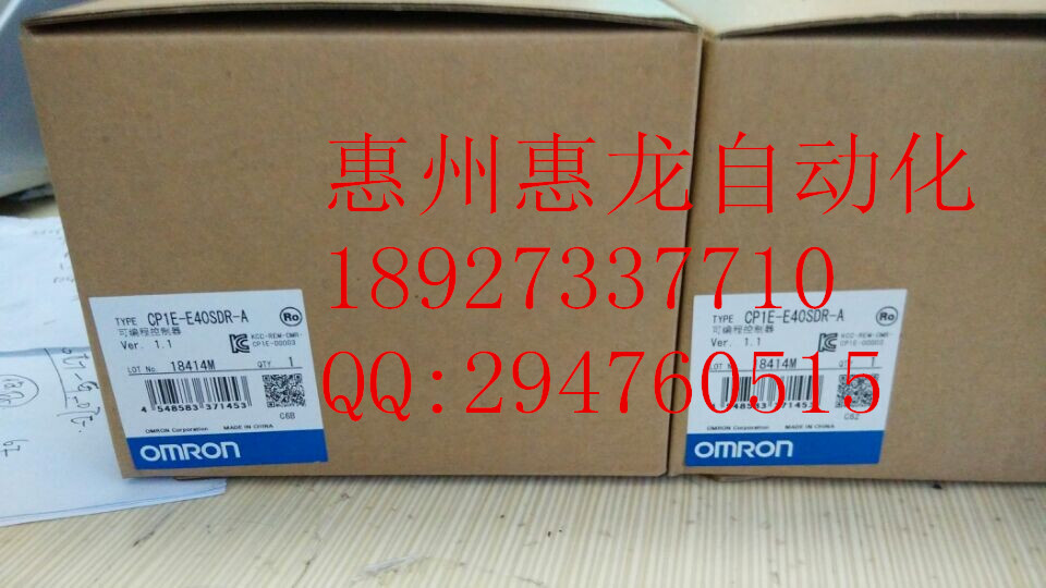 [ZOB] 100% new original OMRON Omron programmable logic controller relay CP1E-E40SDR-A new original programmable logic controller cp1e n60dr a rc full replace cp1e n60dr a 100 240v