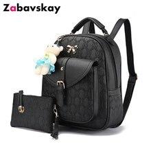 Новая Мода Разработанный Марка рюкзак женщины рюкзак из искусственной кожи школьная сумка женская Повседневная Стиль Рюкзаки + небольшие сумки QT53