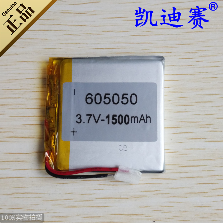 <font><b>3</b></font>.7v li po li-ion batteries lithium polymer battery <font><b>3</b></font> <font><b>7</b></font> <font><b>v</b></font> lipo li ion rechargeable lithium-ion for tablet dvr 605050 <font><b>1500mAh</b></font> GPS image
