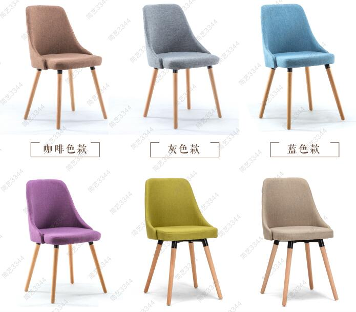 2 PCS free shipping eat chair of solid wood chair. Contemporary and contracted recreational chair. Fabric chairs. free shipping student desks and chairs training desk chair single and double