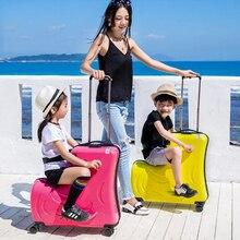 Модные милые детские чемоданы на колесиках для мальчиков, детские сумки для девочек, сумка для путешествий, Студенческая сумка Lovelyl