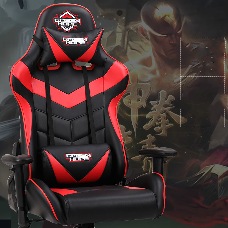 Luxury and comfortable game seats Racing chair Electronic sports chair Household office computer Loungers Cafe Chairs