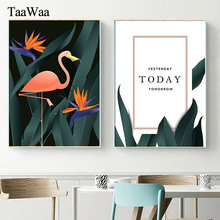 Flamingo Leaf Posters and Prints Minimalist Quotes Canvas Wall Art Nordic Style Paintings for Living Room Decoration Home Decor