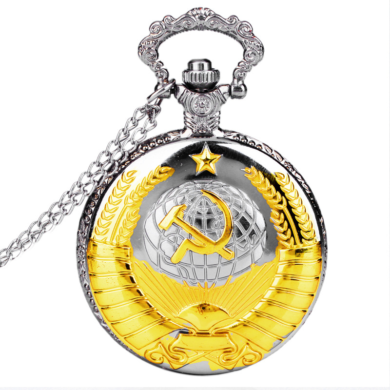 Vintage Fashion Emblem USSR Soviet Badges Hammer Sickle Pocket Watch Retro Russia Army Communism Necklace For Men Women