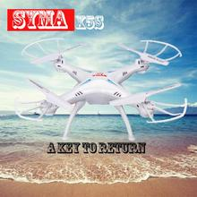 Syma X5S Topstar Hot Sale RC Drone 2.4G 4CH 6 Axis Quadcopter Remote Control Helicopter 360 Rolling UFO Toys For Children