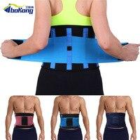 2016 Lumbar Support Waist Support Lumbar Protector Fitness Belts Waist Belly Shaper Belt Slimming Belts Exercise