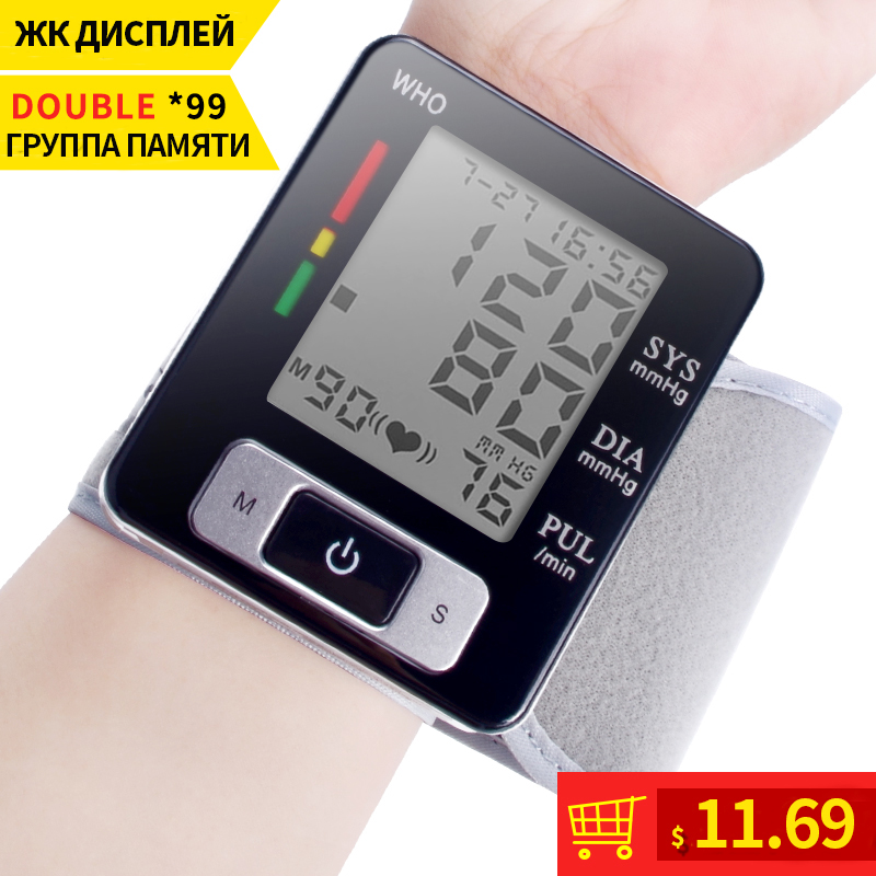 Wrist Digital Blood Pressure Monitor Automatic Sphygmomanometer Smart Medical Machine Measure Pulse Rate Fitness Measurement