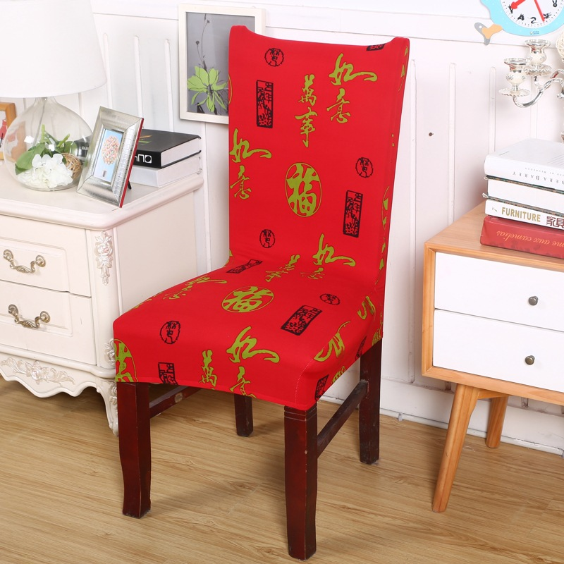 Polyester Spandex Stretch Chair Covers Classical Chinese Blessing Elastic Printed Dining Wedding Party V43