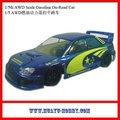 Hsp 94052 газовые авто 30CC бензиновый двигатель 2ch 2.4 г дистанционного System1 / 5th маштаба 4WD бензин на - дорожный автомобиль
