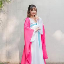 Summer Dress China Chinese ancient costume Tang Dynasty Princess Costume clothing female dress chest Ruqun Fairy