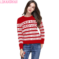 2017 New Women Autumn Winter Thicken Warm Sweater High End Custom Fashion LOVED Letter Stripe Pattern