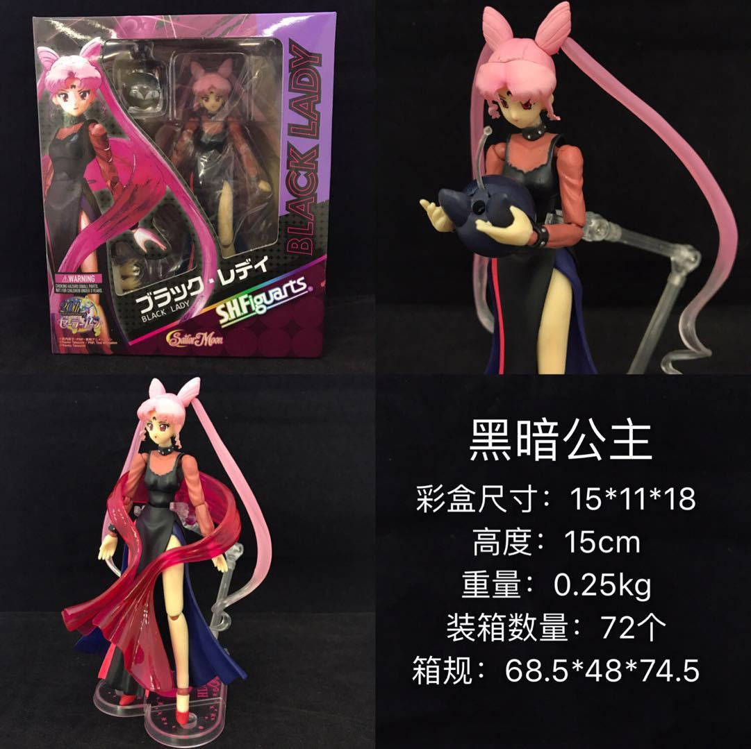 Sailor Chibi Moon Dark Princess Action Toy Figures Pvc Model Collection For Girls Lover Children Best Christmas/birthday Gift 1