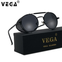 VEGA Round Steampunk Sunglasses Men/Women with Folding Side Shields