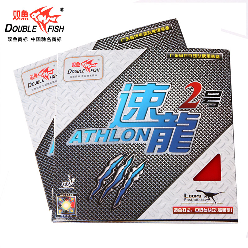 4pcs Double Fish ATHLON 2 High Bounce Elastic Inner Power Hitting Table Tennis Racket Rubbers Pingpong Tyre With Sponge