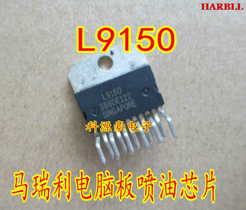 L9150 Новый
