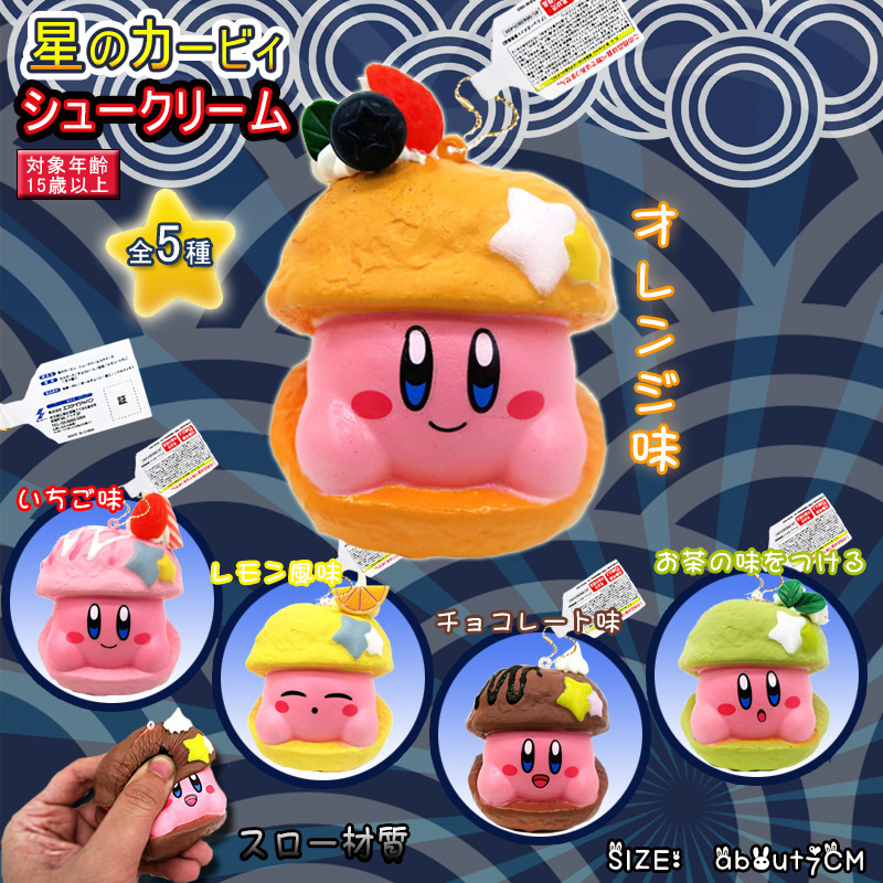 Kirby PUFF,5 Styles,Original Packaging,Cartoon Cream Bread Squishy,Slow Rebound,Free Shipping