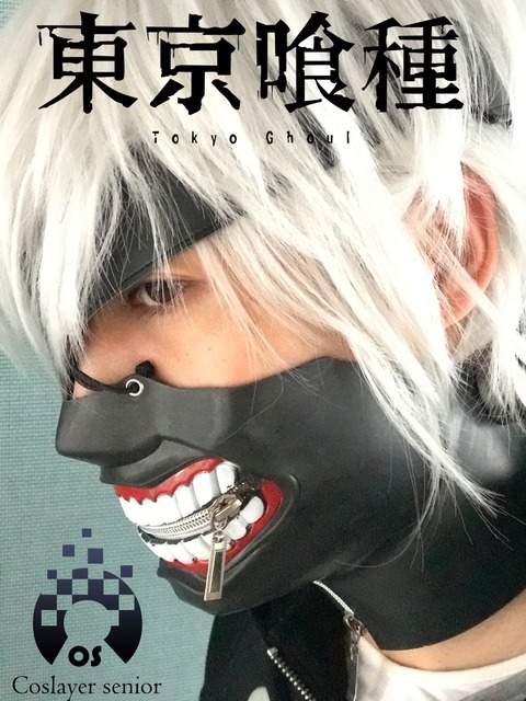Tokyo Ghoul Kaneki Mask with Adjustable Zipper