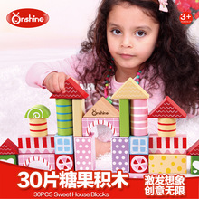 ONSHINE 30pcs/set Wooden Sweet house Building Blocks Set learning & education Girls Toy Children Gift