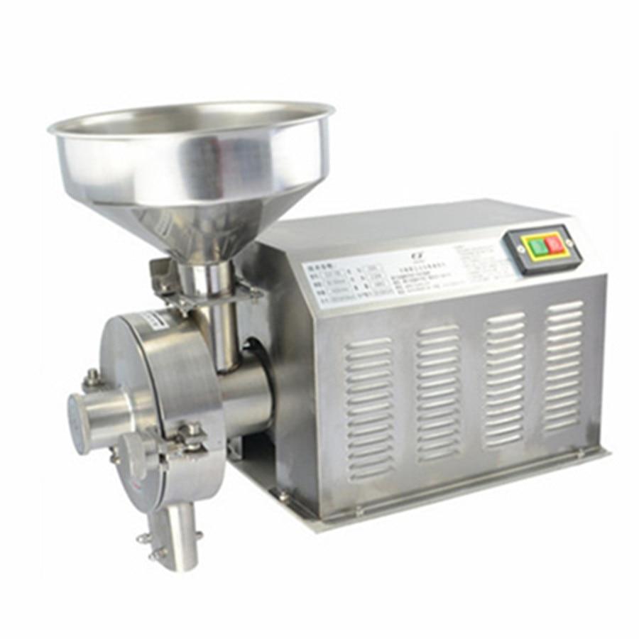 mill machine price