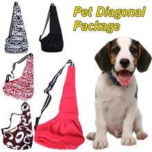 Сумка-переноска для домашних животных, теплая зимняя переноска для собак на переднюю грудь, переноска для собак, кошек, щенков, аминная сумка на одно плечо для путешествий на открытом воздухе