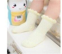 Ultra soft lace fishnet summer children s socks relent boneless suture