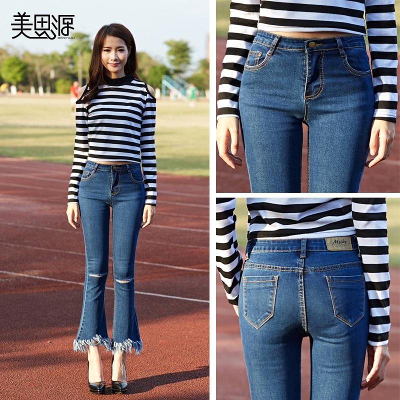Aliexpress.com : Buy 2016 Woman Hole Bell Bottom Jeans Female ...