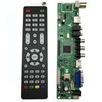 Free Shipping V59 Universal LCD TV Controller Driver Board PC VGA HDMI USB Interface