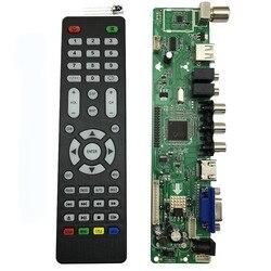 شحن مجاني V56 لوحة تحكم شاملة في التلفزيون الإل سي دي TV تحكم لوحة للقيادة PC/VGA/HDMI/USB واجهة