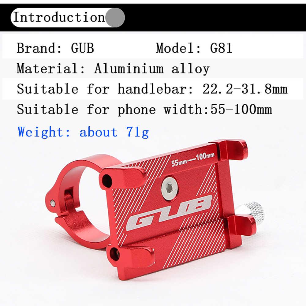 GUB G81 алюминиевый велосипедный Регулируемый мобильный телефон держатель светильник для смартфона неподвижная стойка для электровелосипеда мотоцикла