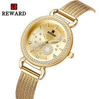 BELOHNUNG Luxus Gold Uhr Top Marke Diamant frauen Uhren Wasserdicht Mode Damen Uhr Frauen Uhren Uhr zegarek damski