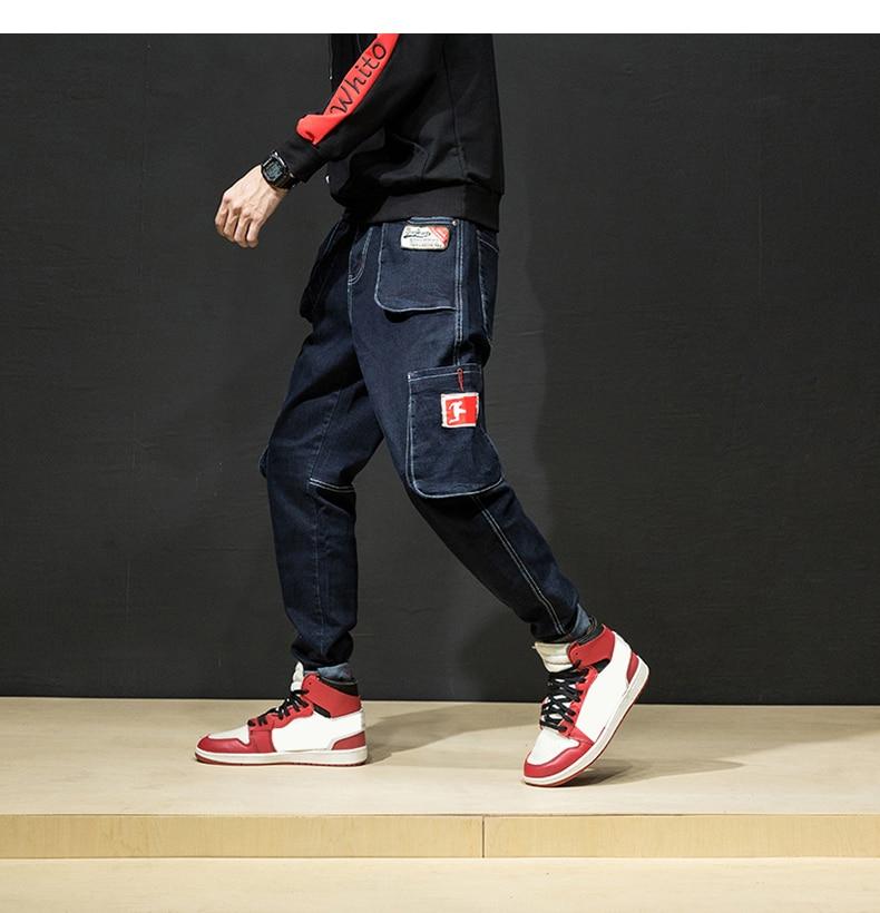 KSTUN Mens Cargo Jeans Pants Wide Leg Loose Fit Jeans For Men Hip Hop Baggy Jeans Men's Denim Harem