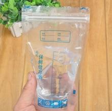 10 pcs Lot 200ML Breast Milk Storage Bag Infant Baby Food Fresh Preservation Keeping Storage Bags