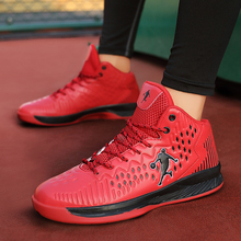 Mens Basketball Shoes Big size 37-46 Boys Sneakers PU Rubber High Top Game