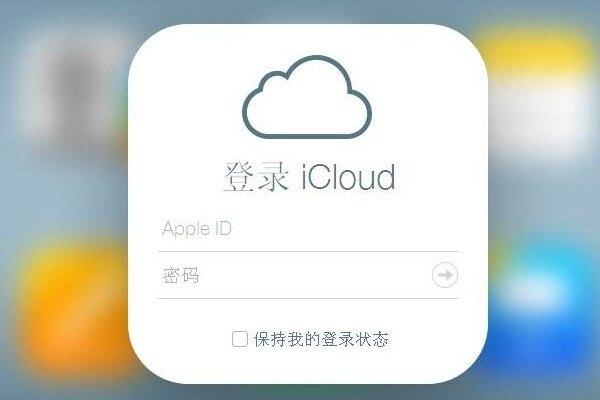 Apple ID 免费免认证换区,如何更新下架的应用教程