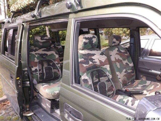 Housses de siège de voiture pour PRADO Highlander TERIOS COROLLA couronne Prius Reiz Camry VIOS Previa RAV4 HIACE COASTER sequoia Sienna Cruiser