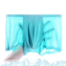 Men's Underwear super thin Ice silk transparent breathable Soft elastic boxer pants men male boxers 133 super thin soft 100