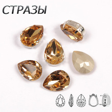 Light Colorado Topaz fancy Stone Sew On Crystal Glass Beads Sew On Rhinestone Crystals Stones With Holes For Dress Garment 128pcs 13 18mm rectangle octagon crystal fancy stone pointback glass foiled for jewelry making garment use weeding dress stones