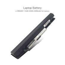10.8 В 24wh 2200 мАч l12m3a01 l12s3f01 l12c3a01 ultrabook литий-ионный аккумулятор для lenovo ideapad s210 s215 s210touch s215touch серии