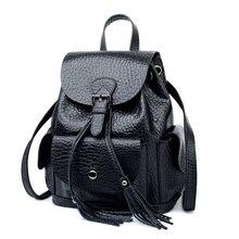 Корейский стиль Anti-Theft Дизайн Для женщин рюкзак Пояса из натуральной кожи слона узор девушка опрятный средней школы мешок Drawstring Рюкзак